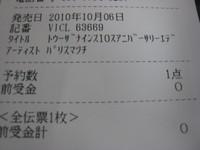 Img_7711_1