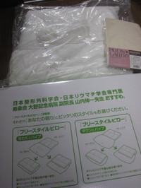 Img_0976_2