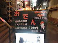 Img_0001_20