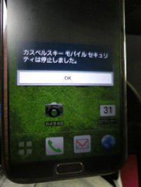 Img_0001_2