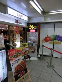 Img_0078