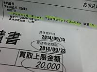 Img_0001_1