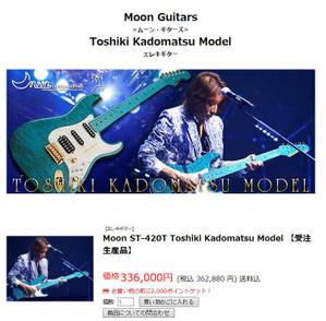 Moon1_2