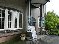 A_0061