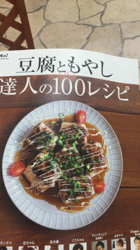 A_0006_1