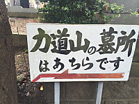 A_0011