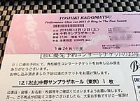 2015nakano1_2