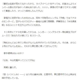 Yone3_2