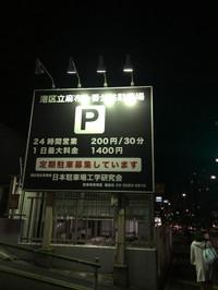 Aa_0069