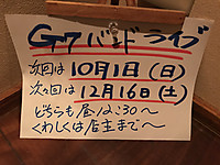 Img_8954