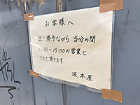 Img_9298