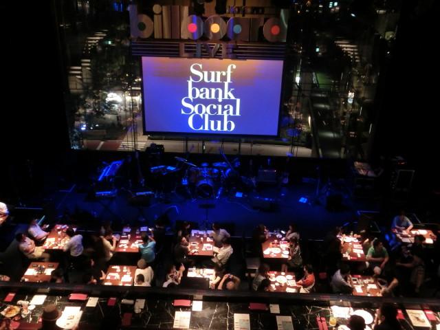 一十三十一@ビルボードライブ東京   Club SeaSide - 楽天ブログ